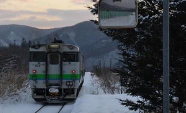 En Japón, mantienen en funcionamiento una estación de tren solo por una estudiante