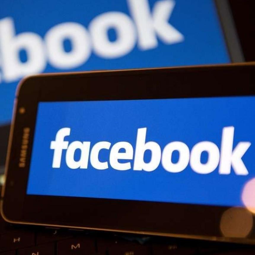 Facebook ofrece una nueva y divertida función para los amantes de la música y los videos
