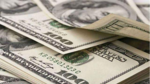El dólar volvió a bajar