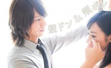 Japón: Mujeres alquilan hombres para llorarle en el hombro